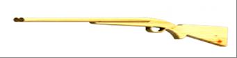 Ружье двуствольное фото 1